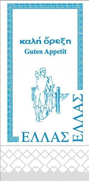 Tissue Serviette Griechenland, 40 x 40 cm, 1/8 Falz, 125 Stück - Mank